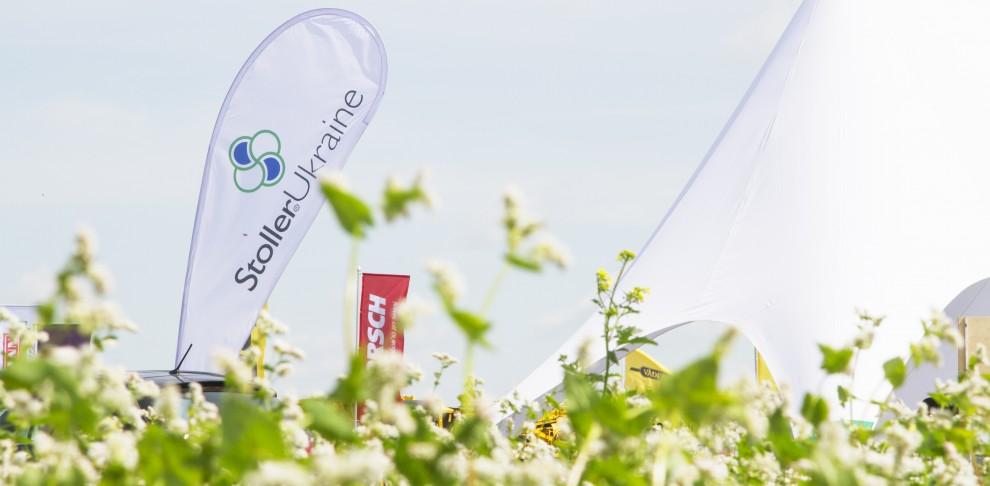 Stoller Ukraine: Розкрити генетичний потенціал врожайності рослин>