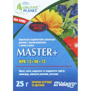 Master (Мастер), Мінеральне добриво, 25 г, NPK 13-40-13, Valagro