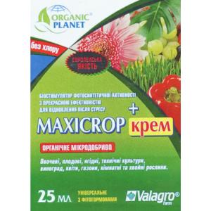 Maxicrop Cream (Максікроп крем), Біостимулятор, 25 мл, Valagro