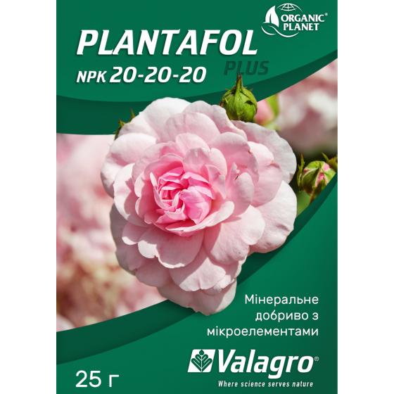 Plantafol (Плантафол), Мінеральне добриво, 25 г, NPK 20-20-20, Valagro
