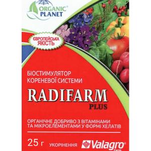Radifarm (Радіфарм), Біостимулятор росту кореневої системи, укоренітеля, 25 г, Valagro