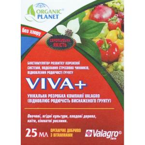 Viva (Віва), Органічне добриво, Біостимулятор, 25 мл, Valagro