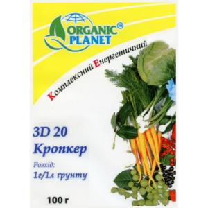 Кропкер, Мінеральне добриво в гранулах, NPK 11-11-21, 100 г