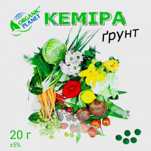 Кеміра Грунт, Мінеральне добриво в гранулах, NPK 11-11-21, 20 г