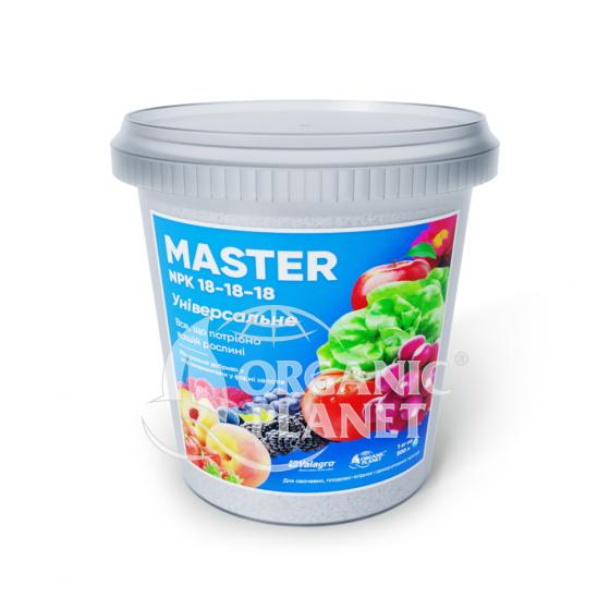 Master (Мастер), Мінеральне добриво, 1 кг, NPK 18-18-18, Valagro