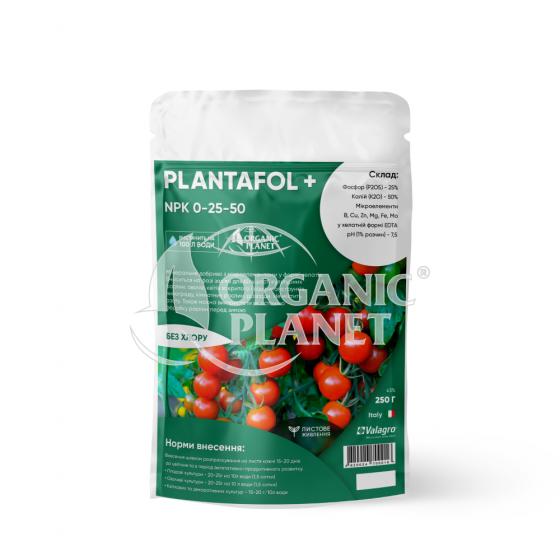 Plantafol (Плантафол), Минеральное удобрение, 250 г, NPK 0-25-50, Valagro