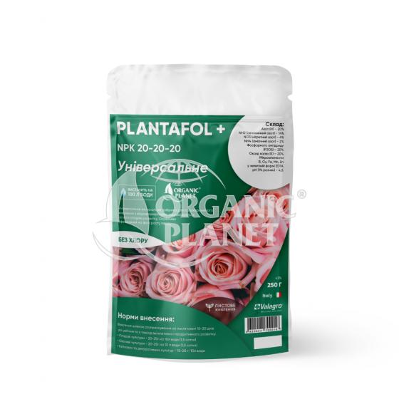 Plantafol (Плантафол), Минеральное удобрение, 250 г, NPK 20-20-20, Valagro