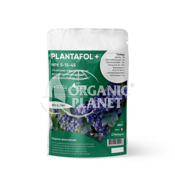 Plantafol (Плантафол), Минеральное удобрение, 250 г, NPK 5-15-45, Valagro