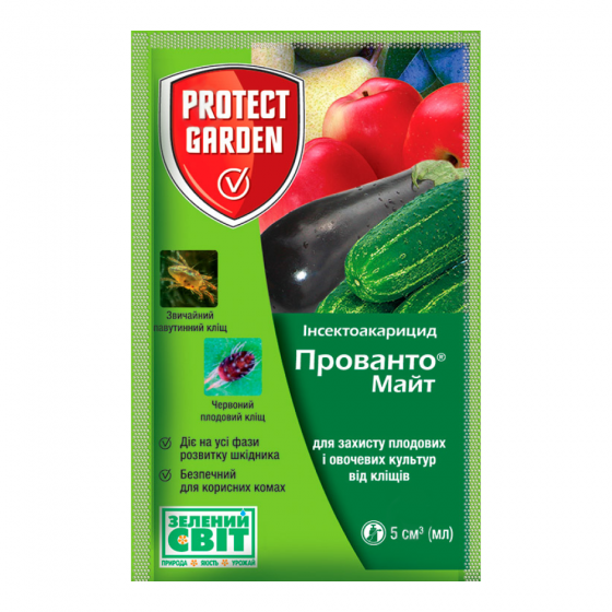 Прованто Майт (Енвідор) 5 мл, Контакт-системний акарациди, Protect Garden (Bayer)