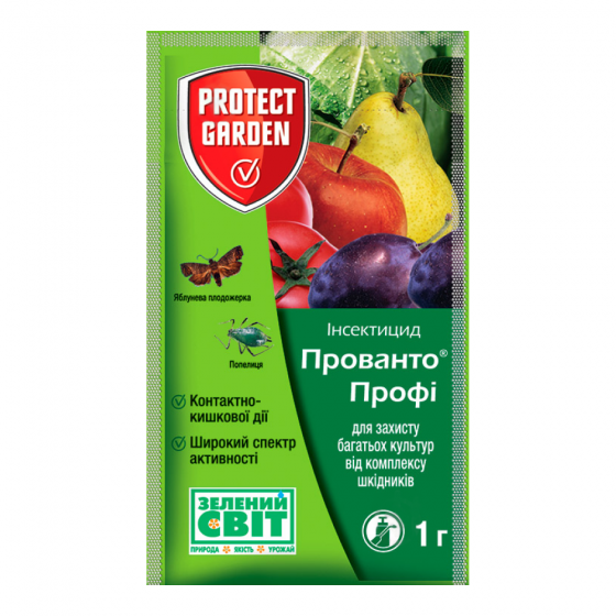 Прованто Профі (Децис Профі) 1 г, Контактно-кишковий інсектицид, Protect Garden (Bayer)