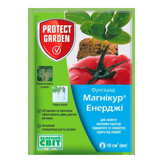 Магнікур Енерджі (Превікур Ен.) 10 мл, Фунгіцид системної дії, Protect Garden (Bayer)